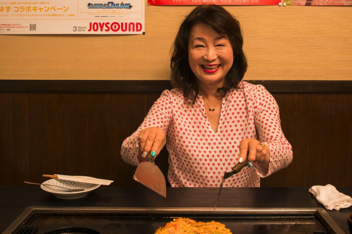 Gokirakutei - Self-Grill Restaurant