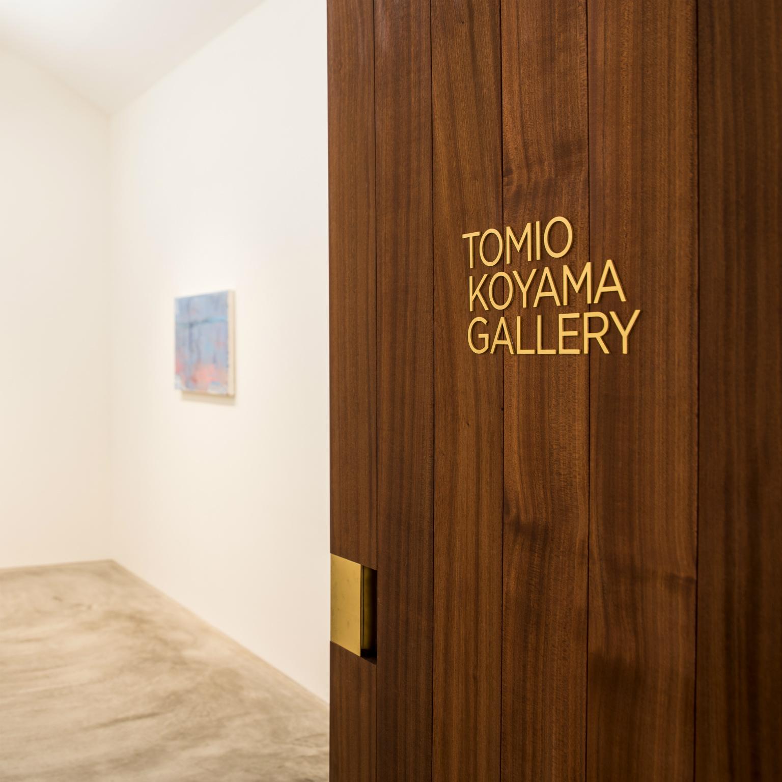 Tomio Koyama