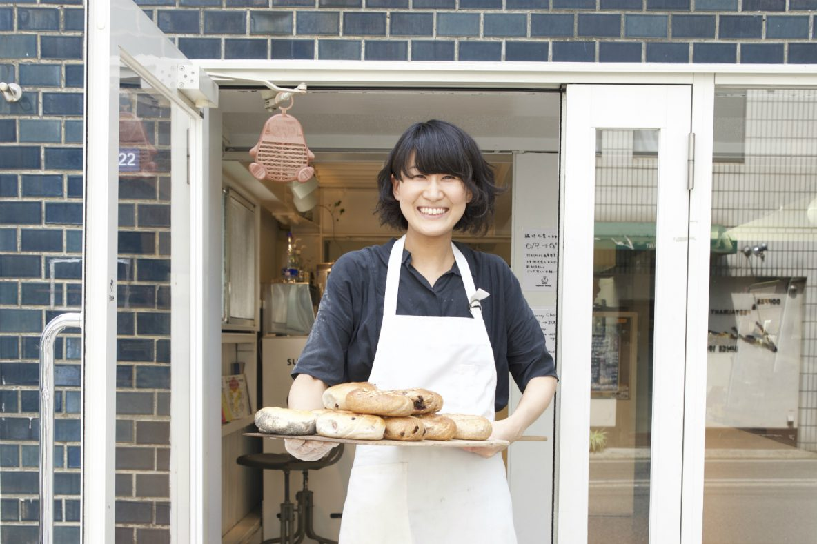 Maruichi Bagel. Tokyo deserved better bagels, so Miho Inagi learned how to bake them. The name Maruichi Bagel loosely translates as 'Number One Bagel'.