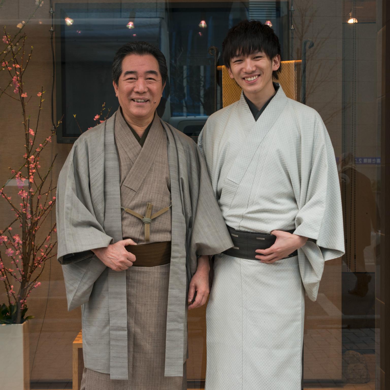 Kimono ambassador