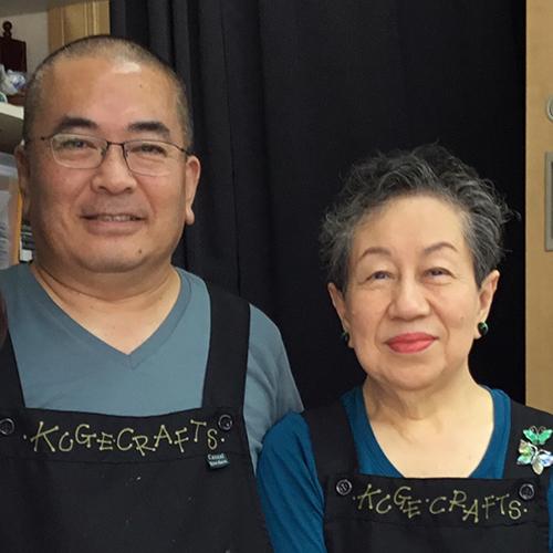 Yoshiichiro & Yoshiko Kuge